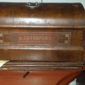 Продам швейную машинку KRONPRINZ 19 века.