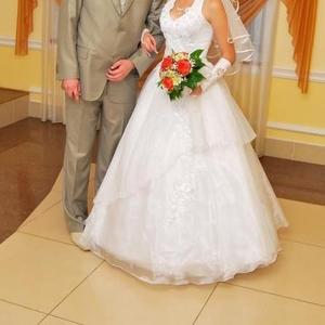 Продам очень красивое свадебное платье!!!