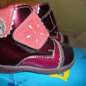 Продам ботиночки размер 19 лаковые