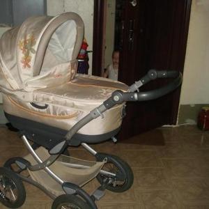 Продам Универсальную детскую коляску Geoby Baby