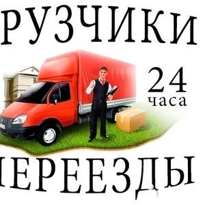 Заказ Газели Воронеж
