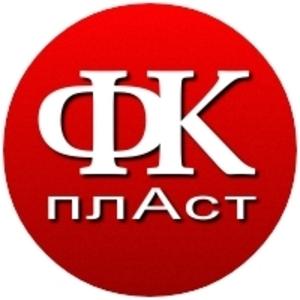 Натяжные потолки от ФК Пласт.