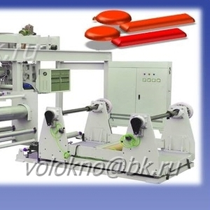 экструзионное ламинирОвание бумаги/ оборудование