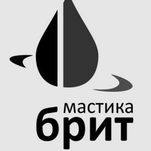 Мастика БРИТ битум